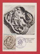 Carte Premier Jour / Cathédrale D'Amiens / 22 Février 1969 - Cartes-Maximum