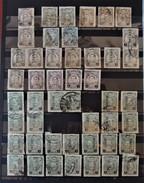 Mexique - Rès Belle Collection Spécialisé De Timbres Oficial - 11 Scans - Cote : ++ De 450 Euros - Timbres