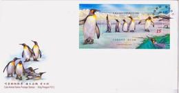 Taiwan  Stamp 2006 Cute Animal Series Postage Stamps-King Pengiun Stamps FDC - 1945-... Republik China