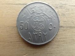 Arabie Saoudite  50 Halala  1392    Km 50 - Saudi Arabia