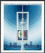 DDR 1969 // Michel Block 30 ** (9987) - Blocchi