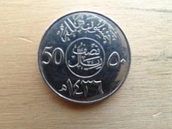 Arabie Saoudite  50 Halala  1436    Km 68 - Saudi Arabia