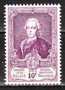 889**  U.P.U. - Bonne Valeur - MNH** - LOOK!!!! - Unused Stamps
