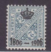 Württemberg MiNr. 217 ** - Wurtemberg