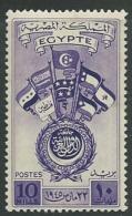 Egypte - Yvert N° 235  ** - Bce 10402 - Egypt