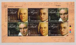 CYPRUS STAMPS FAMOUS COMPOSERS/SHEETLET- 28/1/11-MNH-COMPLETE SET(K) - Unused Stamps