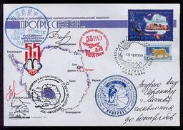 ANTARCTIC Station PROGRESS Base RAE-55 Pole Mail Used Cover USSR RUSSIA China Chinese Signature Frogman - Research Stations
