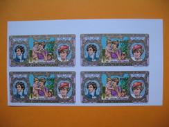 Timbre Non Dentelé  N° PA 264  21 ème Anniversaire De La Princesse De Galles (II)  1982 - Centrafricaine (République)