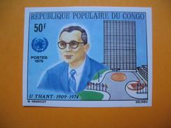 Timbre Non Dentelé   N° 369  U. Thant  Secrétaire Général  De L'O.N.U.  1975 - Republic Of Congo (1960-64)