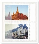 UNO Wenen 2015, Postfris MNH, UNESCO - Unused Stamps
