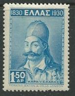 Grèce  - Yvert N° 383 * -  Bce 10509 - Nuevos