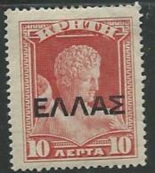 Crète   - Yvert N° 60 * -  Bce 10513 - Kreta