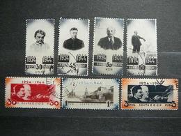 V.Lenin # Russia USSR Sowjetunion # 1944 Used # Mi. 911/7 - Gebruikt