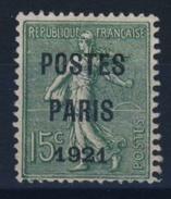 FRANCE   N  °   25 OU 28 - 1893-1947