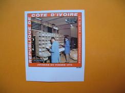 Timbre Non Dentelé   N° 386  Journée Du Timbre  1975 - Ivory Coast (1960-...)
