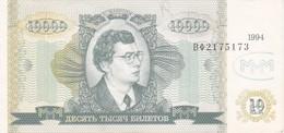 BILLETE DE RUSIA DE 10000 RUBLOS  DEL AÑO 1994 (BANK NOTE) - Rusia