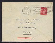Iris Perforée P.P, Pierre Plaignaud Avocat, Ancoper P.P 115, Indice F. - France
