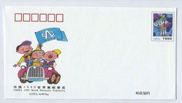1999 CHINA Postal STATIONERY COVER Illus PHILATELIC EXHIBITION  Stamps - 1949 - ... République Populaire