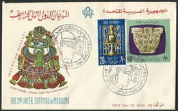 Egypt - UAR 1968 FDC First Day Cover Egypt 2ND INTERNATIONAL FESTIVAL OF MUSEUMS - Egypt