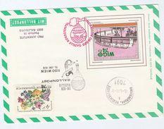 1974 AUSTRIA MONORAIL TRAIN Label EVENT BALLOON FLIGHT COVER Mermaid Pmk Stamps Railway - Trains