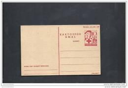 Entier Postal Type Infirmiere Imprimés En Carmin - Indonesia