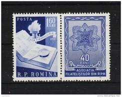 1959 - Journee Du Timbre Y&T No 1662 Et Mi No 1812 MNH - 1948-.... Republiken
