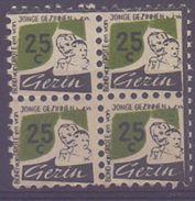 BELGIUM: Block Of 4 Spaarzegels – With Glue: §@§ BOND Van GROTE En JONGE GEZINNEN Vzw §@§:  MOTHER & CHILD, - Cachets Généralité