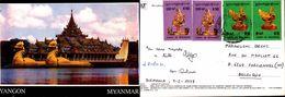 MYANMAR - BURMA : YANGON - Circulé  En 1998 Timbre Union Of MYANMAR - Myanmar (Burma)