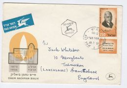 1959 Airmail  Bat Yam ISRAEL FDC Bialik Stamps To GB - FDC