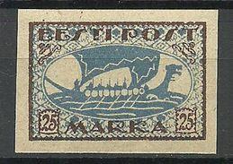 ESTLAND Estonia Estonie 1920 Michel 24 B MNH - Estonie