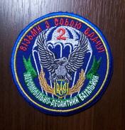 Patch 2nd Airmobile Airborne Battalion Of 79th Air Assault Brigade VDV UKRAINE Aufnäher Ecusson Parche - Ecussons Tissu