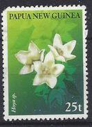 Papau New Guinea 1996  Flowers (o) - Papoea-Nieuw-Guinea