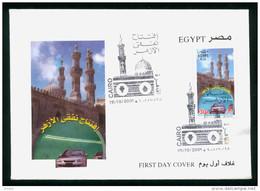 EGYPT / 2001 / OPENING OF EL AZHAR TUNNELS / ROAD TUNNEL / RELIGION / ISLAM / EL AZHAR MOSQUE / FDC - Egypt
