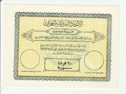 Coupon-réponse  Union Postale Panarabe Syrie - IRC CRI IAS - Syrie