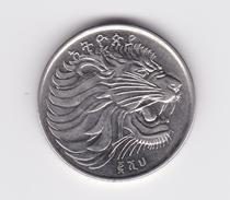 50 Cents 2012 Ethiopie FDC Neuve - Ethiopie