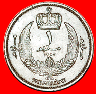 √ GREAT BRITAIN: LIBYA ★ 1 MILLEME 1952! LOW START ★ NO RESERVE! - Libye