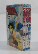 Over Time Vol. 1~3 Amano Youichi - Books, Magazines, Comics