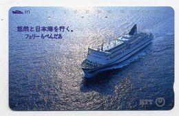 Bateau Paquebot Boat Télécarte Telefonkarten Phonecard (D.105) - Bateaux