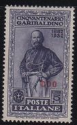 1932 Egeo Garibaldi 5 L. MLH - Egeo (Coo)