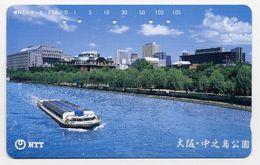 Bateau Boat Ville Télécarte Telefonkarten Phonecard (D.107) - Bateaux