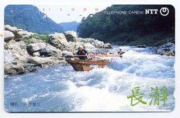 Bateau Boat Télécarte Telefonkarten Phonecard (D.114) - Bateaux