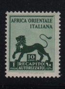 1942 AOI Recapito Autorizzato 10 C. MNH - Africa Orientale Italiana