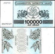 10 Pieces Georgia - 100000 Coupons 1994 UNC - Georgia