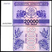 10 Pieces Georgia - 20000 Coupons 1994 UNC - Georgia
