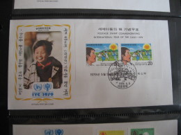 FDC 1979 -  KOREA  : Internationales Jahr Des Kindes   -   1 - Francobolli