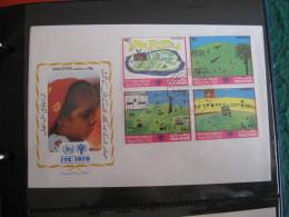 FDC 1979 -  PAKISTAN   : Internationales Jahr Des Kindes   -   1 - Francobolli