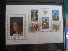 FDC 1979 -AIUTAKI : Internationales Jahr Des Kindes   -   1 - Francobolli
