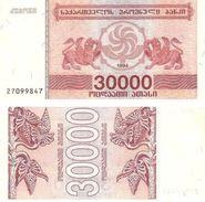 10 Pieces Georgia - 30000 Coupons 1994 UNC - Georgia
