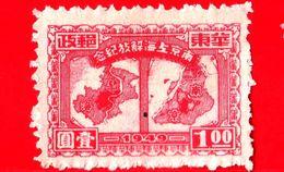 CINA Orientale - 1949 - Liberazione Di Shanghai E Nanjing - Mappa - 1.00 - Western-China 1949-50