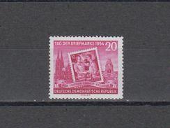 DDR  1954 Mich.Nr.445A  ** Geprüft Schönherr BPP - [6] République Démocratique